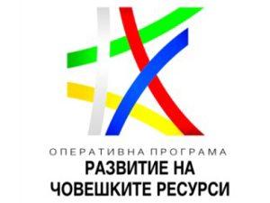 """Проект """"По-добър живот в Район """"Тракия"""""""