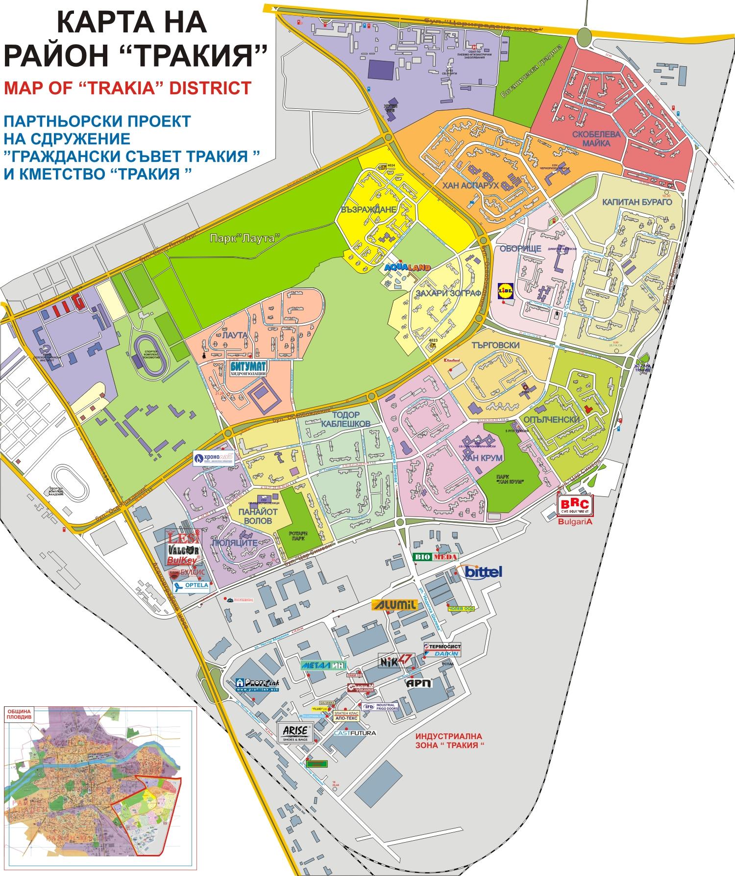 Karta Na Rajona Rajon Trakiya Obshina Plovdiv