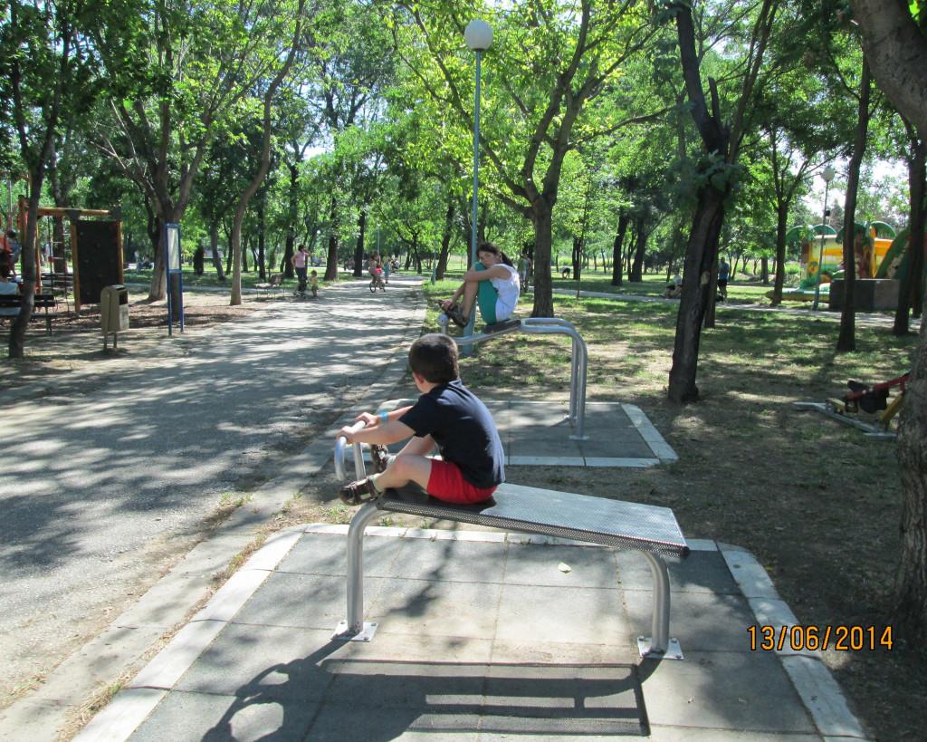 Парк на репресираните