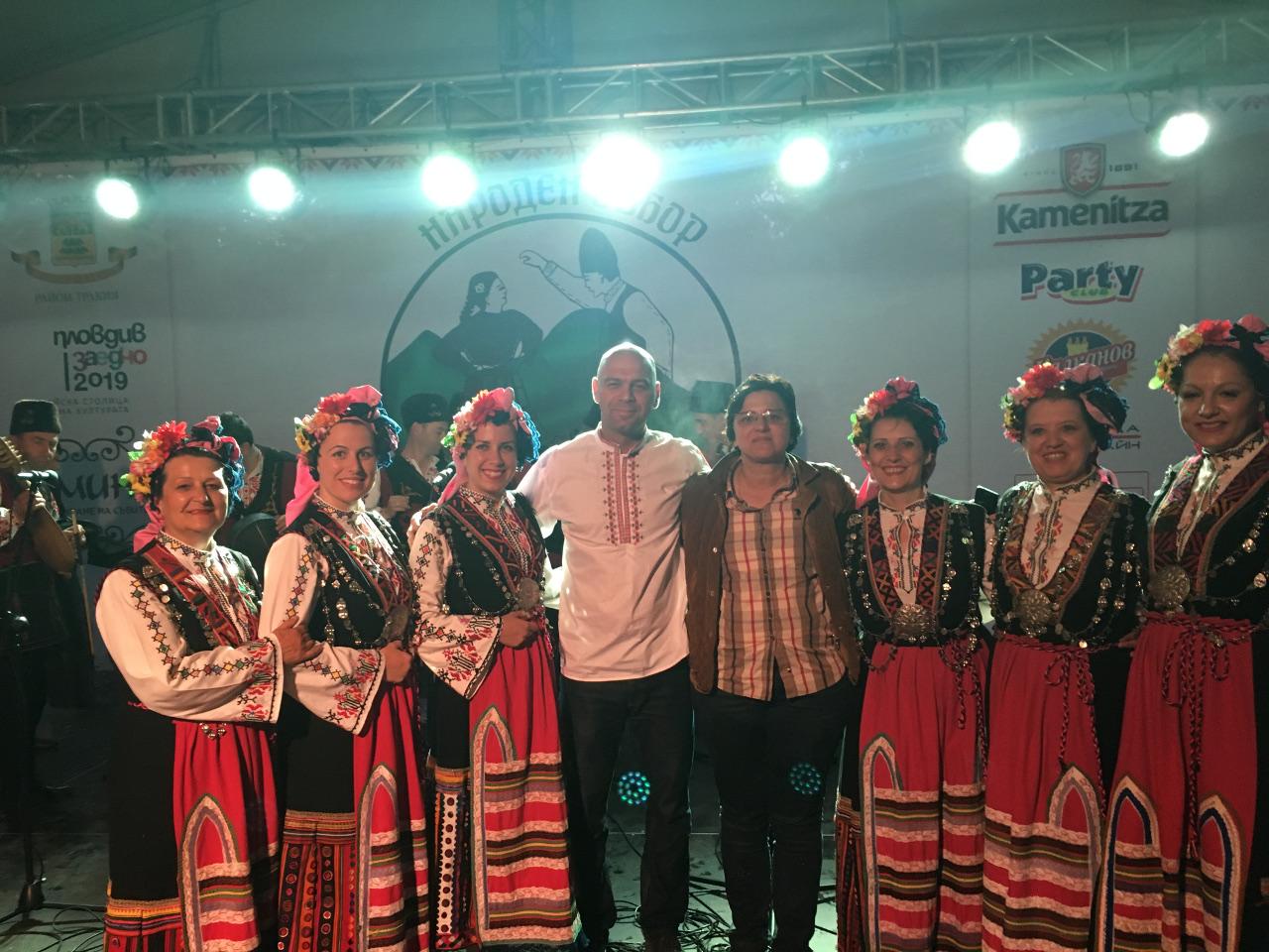 Над 30 000 посетители привлече първият Народен събор в Пловдив