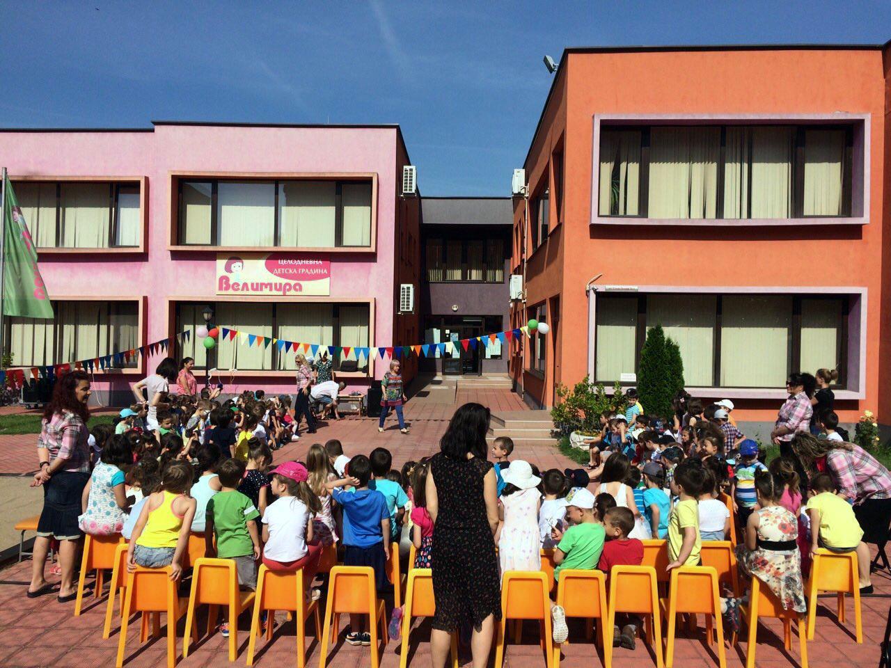 """Весели партита и водни атракции подари на децата кметството в """"Тракия"""""""