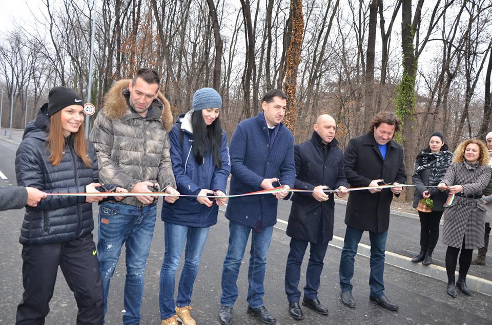 "Откриха най-новата улица на Пловдив – ""Проф. Цветан Лазаров"""