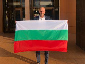 """В """"Тракия"""" раздават национални знамена"""