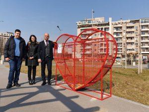 Сърце за пластмасови капачки в Тракия