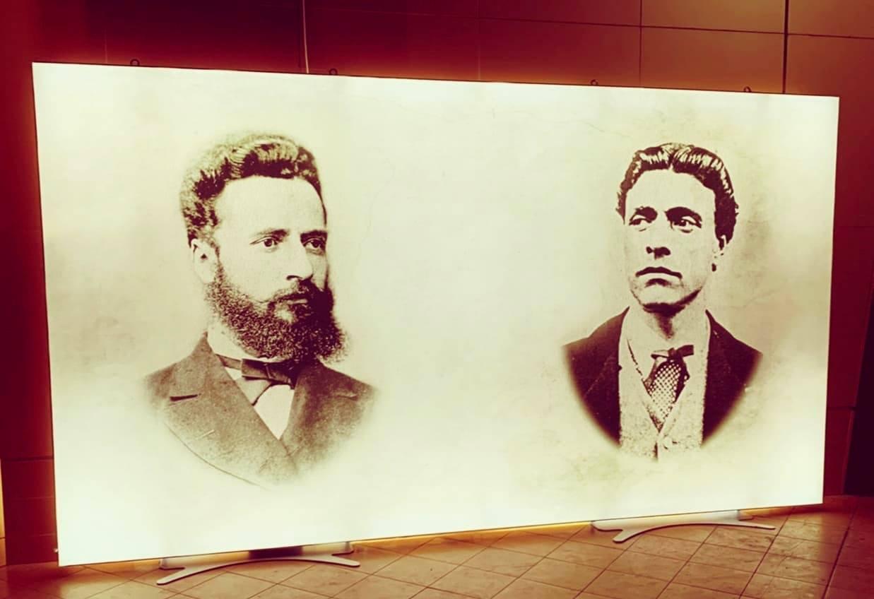 """Ликовете на Левски и Ботев """"изгряха"""" пред кметството в """"Тракия"""""""