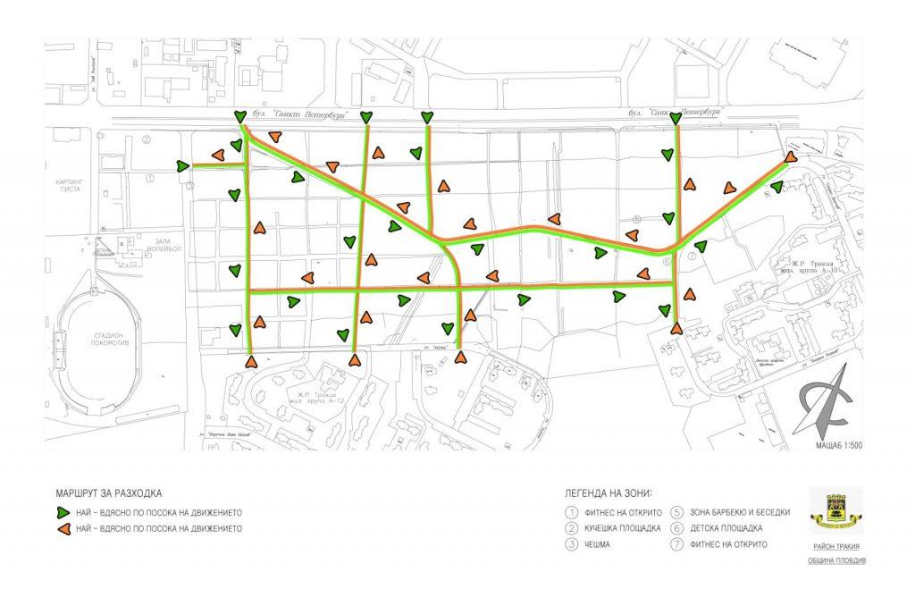 Схема на маршрутите за разходка в парк Лаута