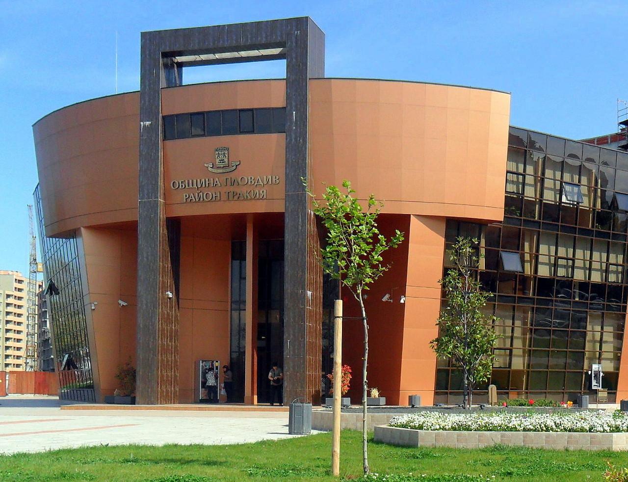 Район Тракия Община Пловдив