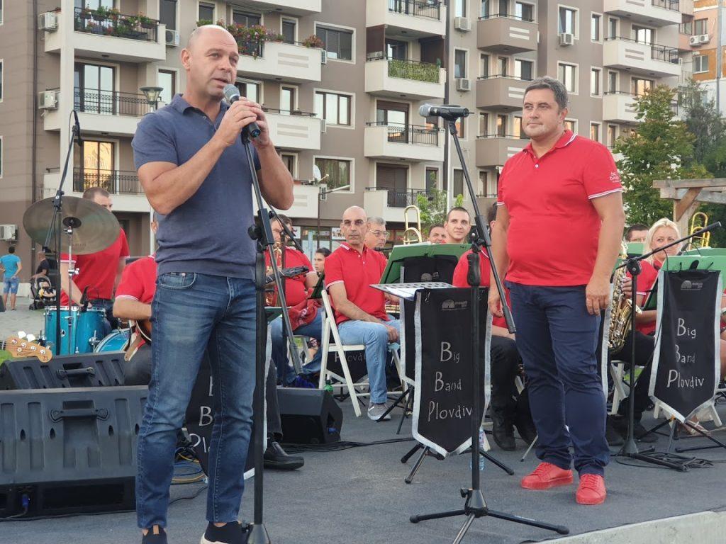 Биг Бенд Пловдив в Тракия
