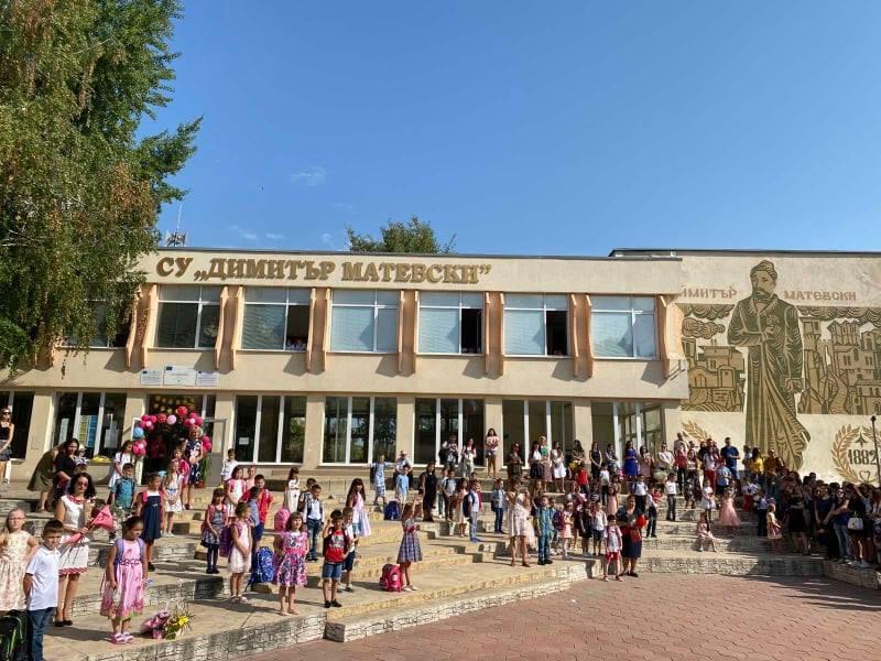 Започна учебната година в Тракия-