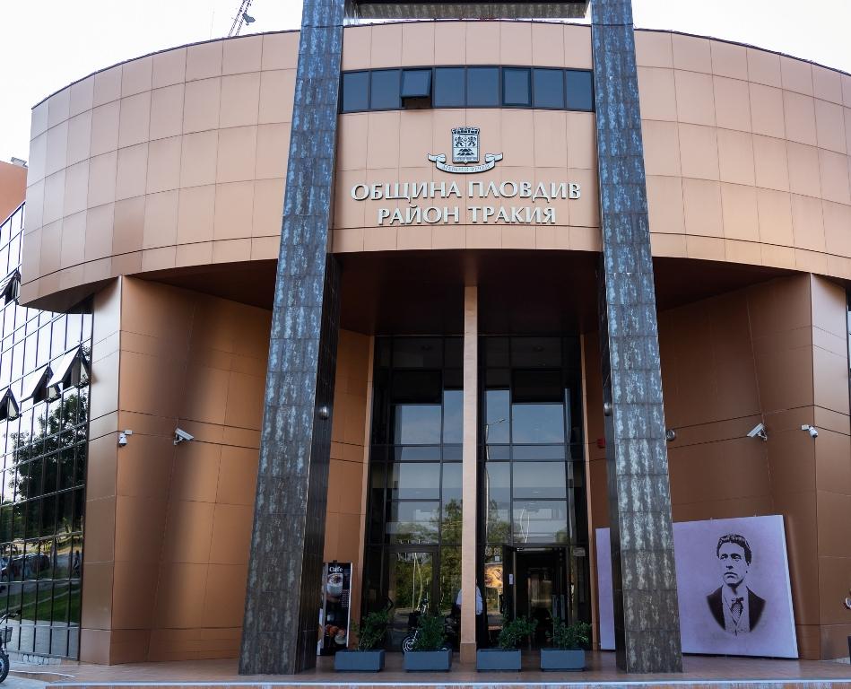 """Важна информация за преброителите в район """"Тракия"""""""