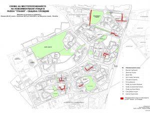 "Схема на нови имена на изградени улици в ЖР ""Тракия"""